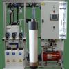 Unité d'ultrafiltration pour le recyclage des eaux de lavage - UFPOOL
